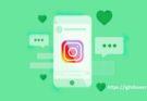 Engagement in Instagram Stories